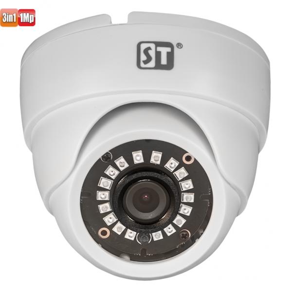 Купольная AHD видеокамера ST-2004